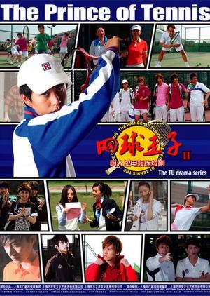 Oni juujirou new prince of tennis zerochan anime image board.